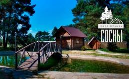 База «Сосны» в Калужской области