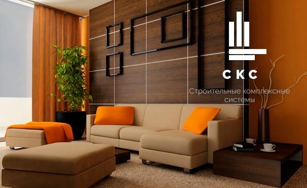 Скидка на Дизайн-проект жилого помещения от компании «Строительные комплексные системы»: обмерный план, экспликация помещений, выполнение чертежей в ArchiCAD и не только. Скидка 90%
