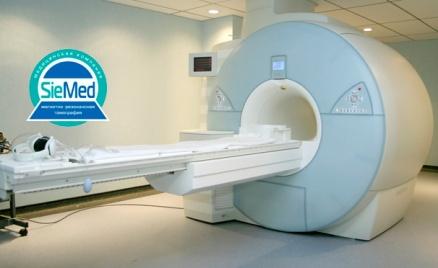 МРТ в центре томографии SieMed