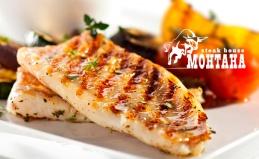 Рестораны «Монтана»