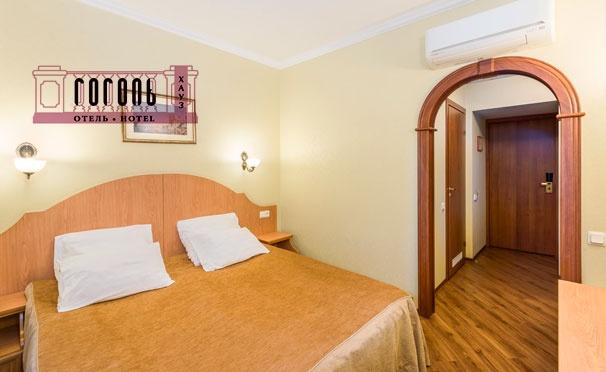 Скидка на Отдых для двоих с завтраками в номере «Стандарт» в отеле «Гоголь Хауз» в центре Санкт-Петербурга со скидкой до 33%