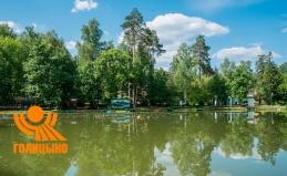 Майские каникулы в «Голицыно»