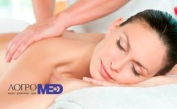 9 видов массажа на выбор