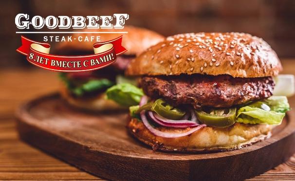 Скидка на Всё меню и напитки в стейк-кафе у «Китай-города»: стейк из мраморной говядины, бургеры и чизбургеры, свиная рулька, утиная ножка «Конфи» и не только! Скидка 50%