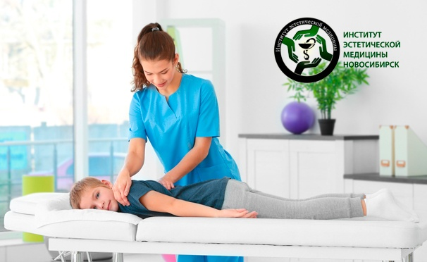 Скидка на Скидка до 67% на курс массажа на выбор в «Институте эстетической медицины»: «Детский массаж» или «Массаж для взрослых»