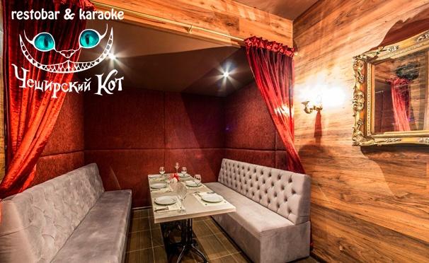 Скидка на Скидка 50% на все меню, напитки и паровые коктейли в рестобаре «Чеширский кот»