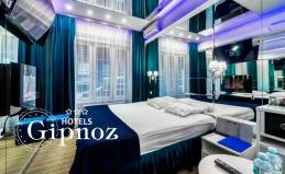 Сутки для двоих в сети отелей Gipnoz