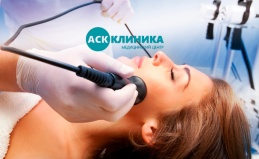 Услуги «АСК-Клиники»