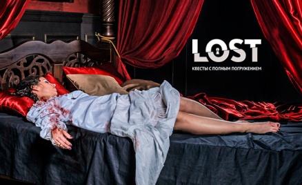 Квест «Дракула» от компании Lost
