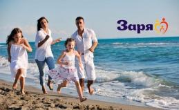 Отдых в пансионате «Заря» в Крыму