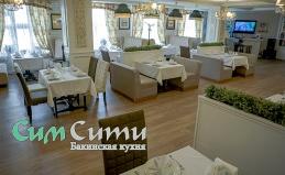 Ресторан бакинской кухни «Сим-Сити»