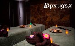 Спа-программы в салонах «Орхидея»
