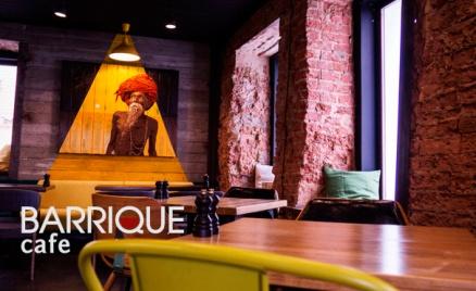 Отдых в ресторане-баре Barrique