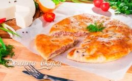 Пироги и пицца от «Долины вкуса»