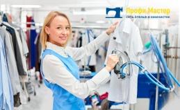 Химчистка, ремонт одежды и не только