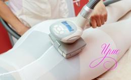 Массажа лица или LPG-массаж
