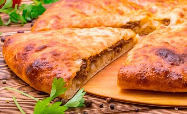 Скидка на Большой выбор осетинских пирогов на любой вкус от службы доставки Eteria. Скидка 50%