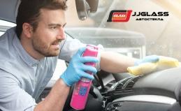Химчистка автомобиля в JJglass