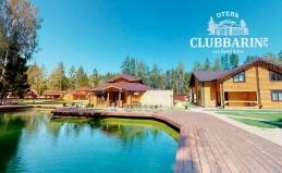 Отдых в загородном отеле Clubbarin