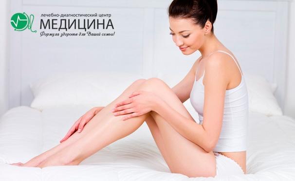 Испанки онлайн массаж интимных зон мужчин юго запад женами реально порнокопилка