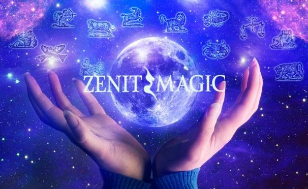 Скидка на Услуги центра эзотерических знаний Zenit & Magic: составление гороскопа, натальной карты, гороскопа-таро или подарочный сертификат. Скидка до 98%