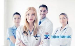 Прием у гинеколога-эндокринолога