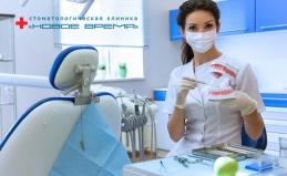 Чистка, лечение, отбеливание зубов