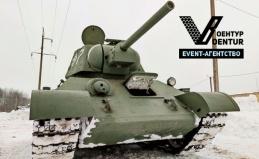 Заезды на Т-34 и стрельба из АК-47