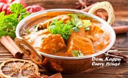 Индийский ресторан Curry House
