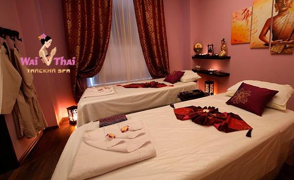 Скидка на Традиционный тайский массаж, ароматический ойл-массаж, массаж «Тайский микс» и «Удар по усталости», роскошные спа-программы в сети премиум-салонов Wai Thai на «Таганской» и «Бульваре Рокоссовского». Скидка 30%