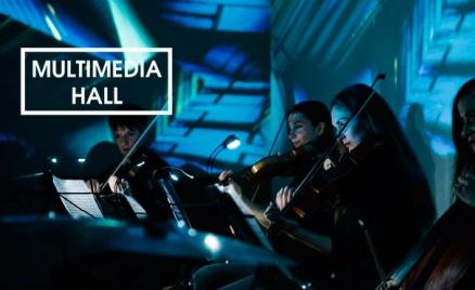 Мультимедийные шоу в Multimedia Hall