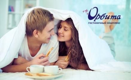 Отдых в гостинице «Орбита» в Гатчине