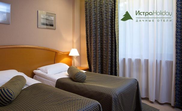 Скидка на От 2 дней в отеле «Истра Holiday»: проживание, питание, тренажерный зал, бассейн и не только. Скидка до 40%