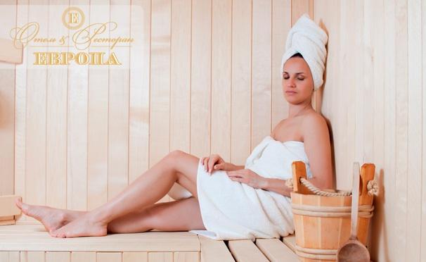 Скидка на 2, 4 или 6 часов посещения spa-комплекса для компании до 6 человек в отеле «Европа». Скидка до 60%
