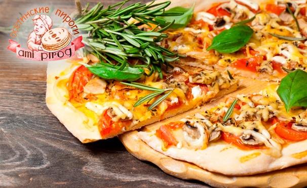 Скидка на Доставка пиццы или пирогов от ресторана Ami Pirog со скидкой до 70%