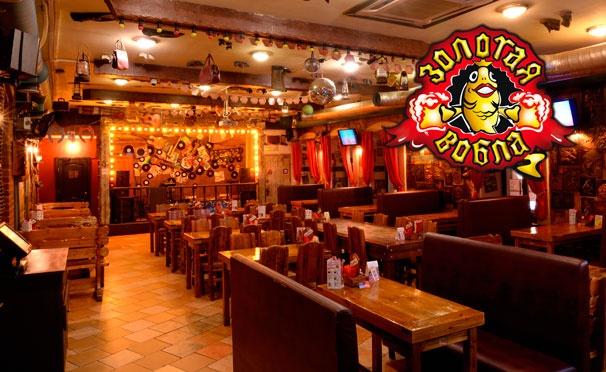 Скидка на Фирменное пенное и блюда в сети ресторанов «Золотая Вобла»: закуски, салаты, горячее, гарниры и не только. Скидка 50%
