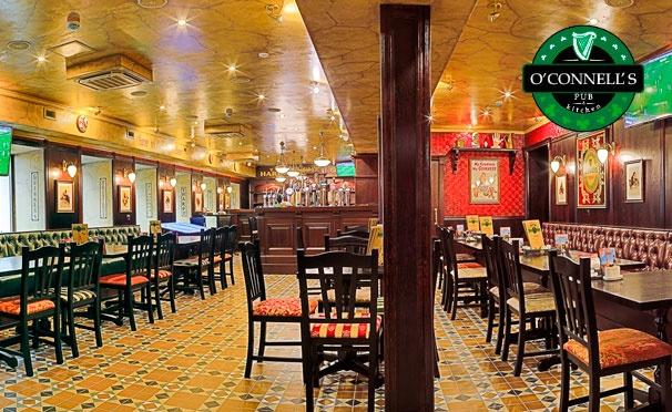 Скидка на Скидка до 50% на все меню и напитки в ирландском пабе O'Connell's в самом центре Москвы