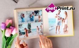 Печать фотокниг и календарей