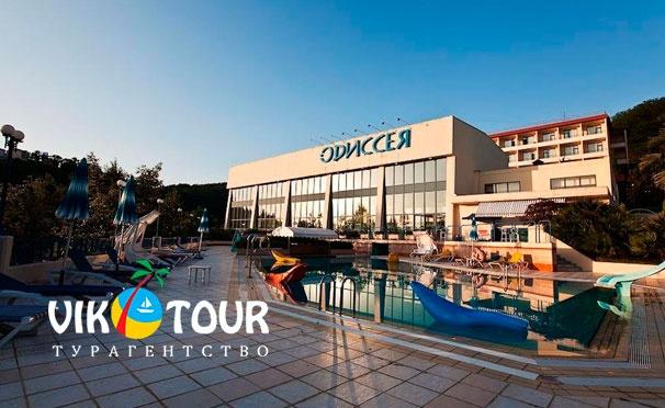 Скидка на Сбалансированный комплекс оздоровительных и лечебных процедур в санатории «Одиссея» в Сочи от турагентства Vik-Tour. Скидка 40%