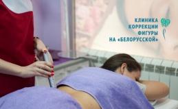 Мануальная диагностика, массаж