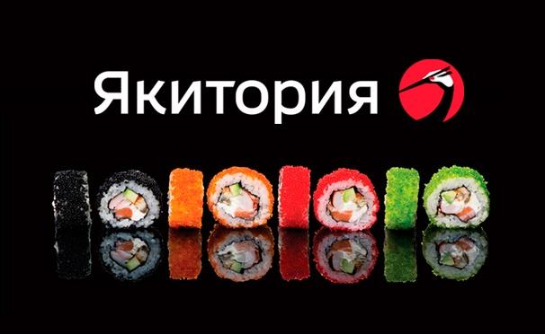 Скидка на Скидка 50% на меню ресторанов «Якитория». Огромный выбор вкуснейших блюд японской и европейской кухни!