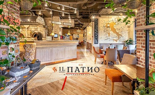 Скидка на Любые блюда в сети ресторанов «IL Патио»: паста, пицца, салаты, горячие блюда и многое другое! Скидка 30%