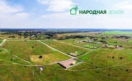 Земельный участок в 94 км от МКАД