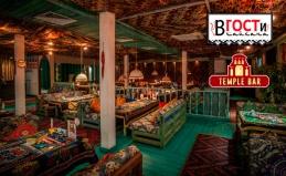 Рестораны «Темпл бар» и «вГОСТи»