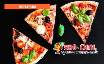 Более 20 видов пиццы