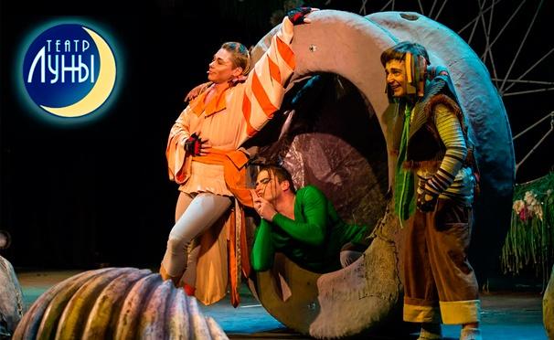 Билеты в театр для детей со скидкой в москве средняя цена билетов в музей